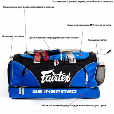 Спортивная сумка FAIRTEX BAG-2 Blue