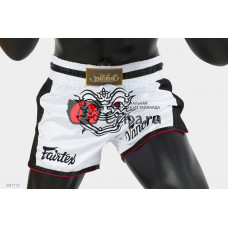 Fairtex BS1712 White для тайского бокса