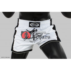 Шорты Fairtex BS1707 White для тайского бокса