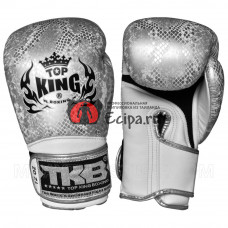 Боксёрские перчатки TOP KING Gloves Super Snake White Silver