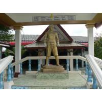 День тайского 6 февраля